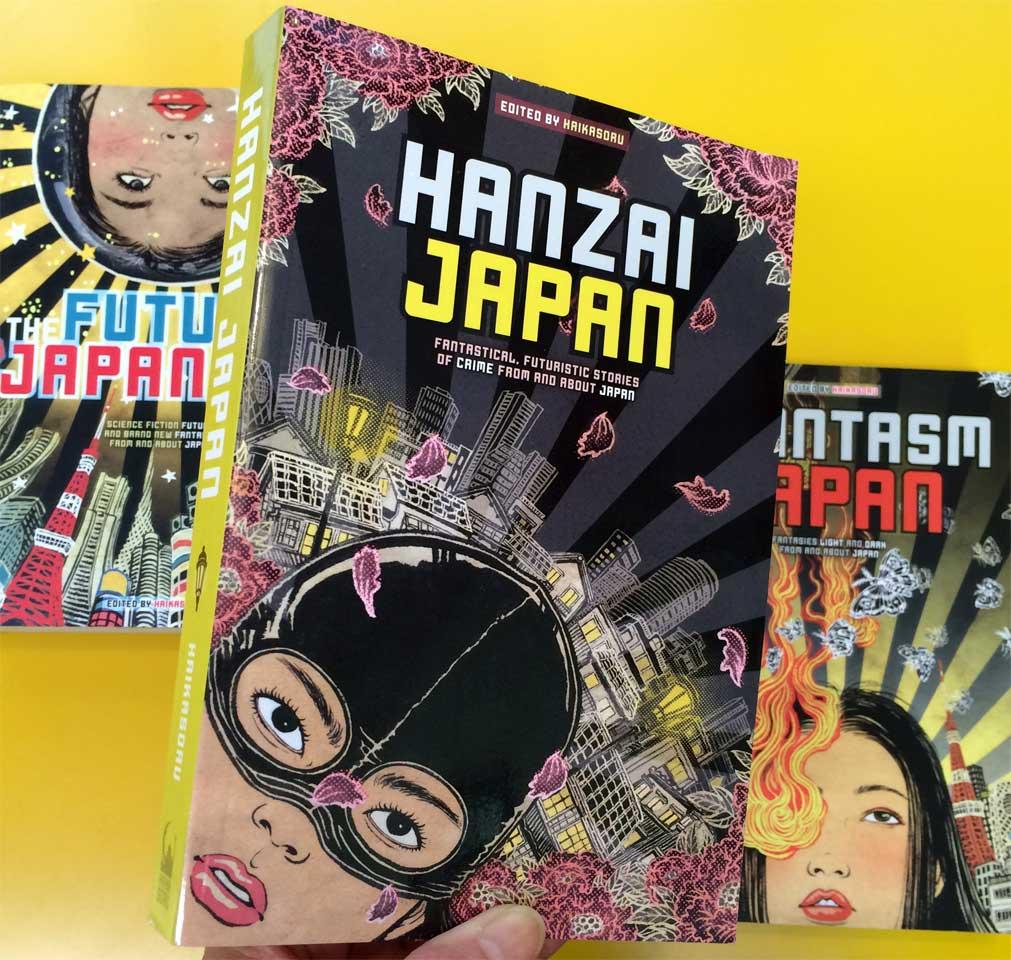 Yuko Shimizu - Hanzai Japan book cover -