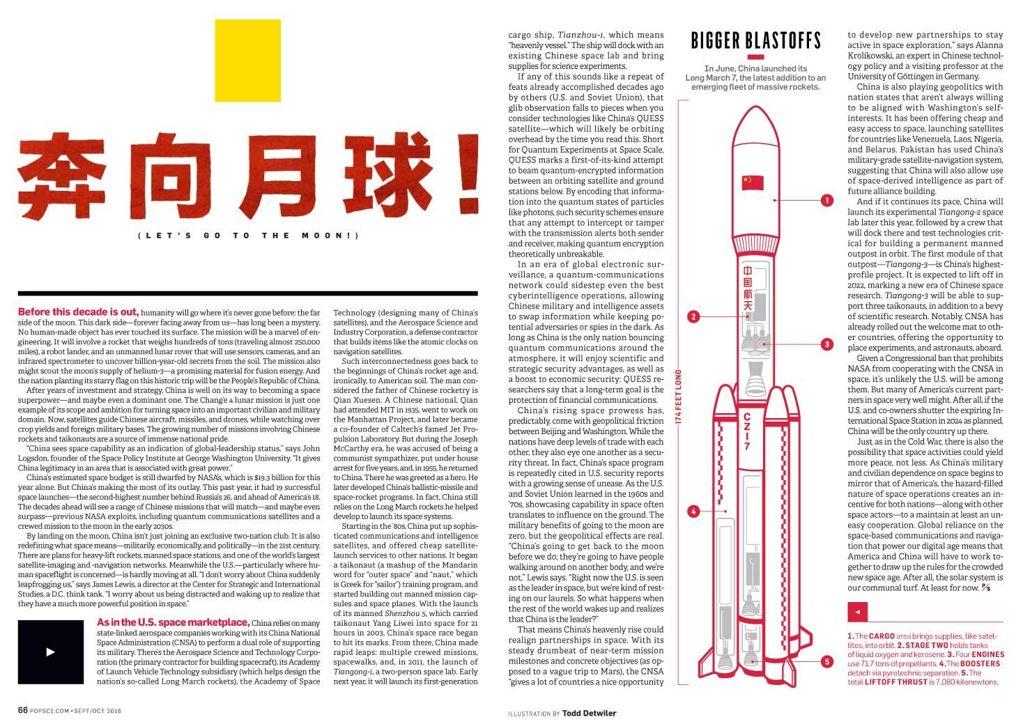 Yuko Shimizu - POPULAR SCIENCE – China's Space Domination – -
