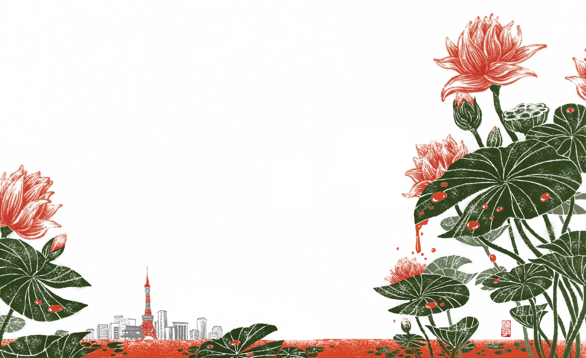 Yuko Shimizu - American Express + DEPARTURES – the mystery of the Japanese mystery – -